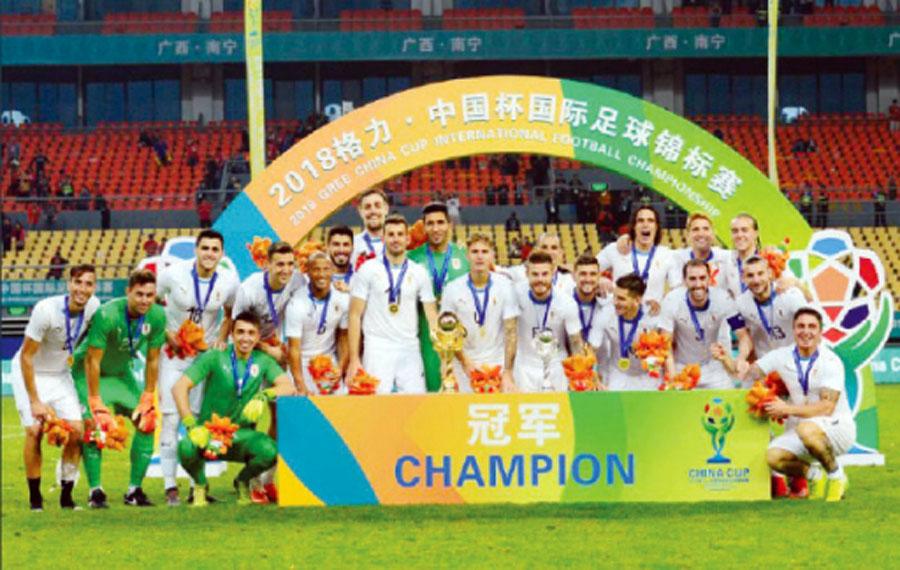 Selección de Uruguay campeon del China Cup