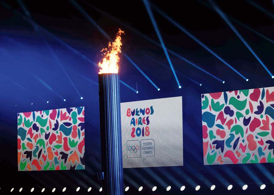 uegos Olímpicos de la Juventud de Buenos Aires 2018