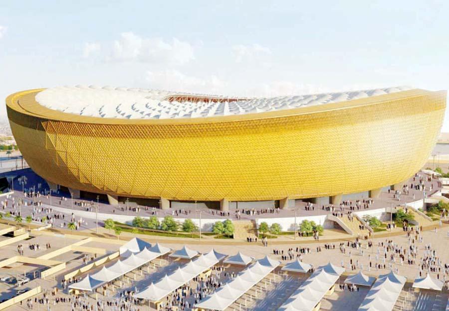 Estadio Lusail