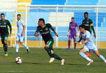 Pirata FC venció 1-0 a Real Garcilaso