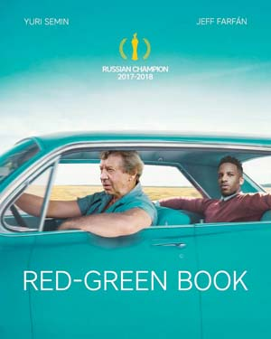 Reed-Green Book