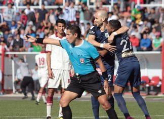 Arbitro Jesús Cartagena