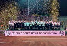 Sport Boys en la Noche rosada