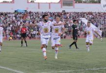 Alianza Lima cayó 2-0 ante Ayacucho FC